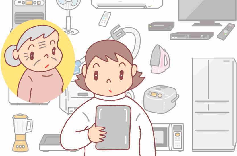 高齢者の見守り家電|ゆる~く見守れば親も嫌がらないし子供も安心