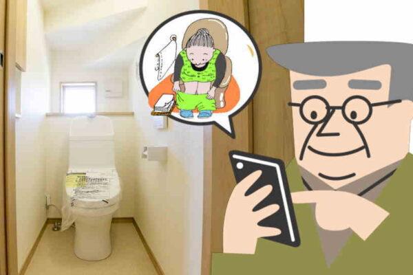 高齢者をゆるく見守りできる家電|象印のアイポットはあり?なし?