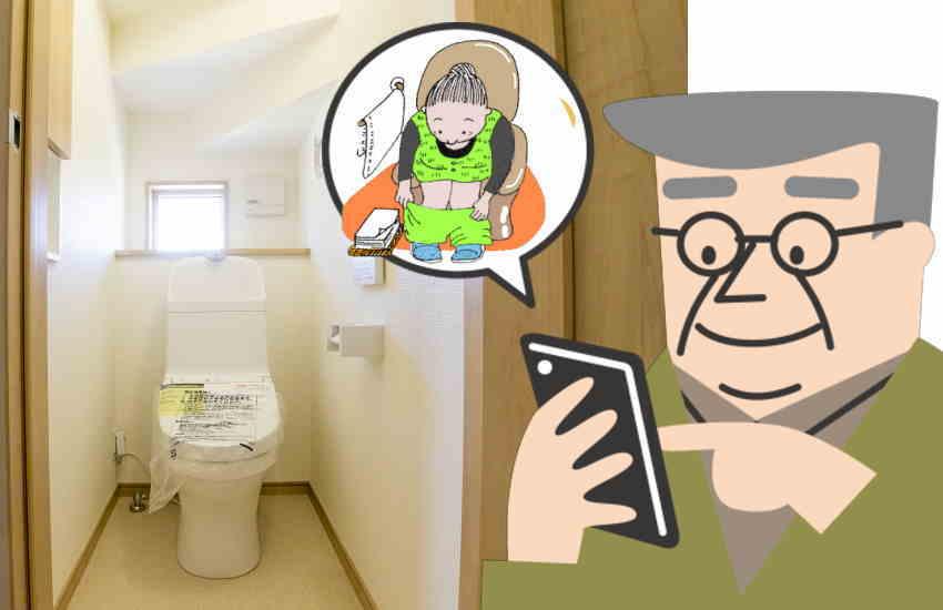 トイレにつける高齢者の見守りセンサーで一番安くて簡単なものはどれ?